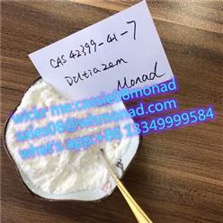 powder Diltiazem CAS 42399-41-7 factory price