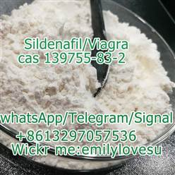 Sildenafil cas 139755-83-2 Sex Drugs , Viagra Sex Enhancer Steroids